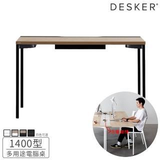 【iloom 怡倫家居】Desker 1400型 多用途電腦桌 含集線槽(4色可選 百貨專櫃)