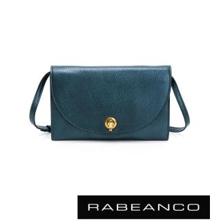 【RABEANCO】荔面牛皮斜背鎖扣手拿包(藍)