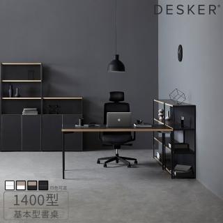 防疫必備 居家辦公桌【iloom 怡倫家居】Desker 1400型 基本型書桌(4色可選)