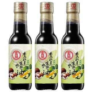 【金蘭食品】香菇素蠔油295ml x3入(全素/香菇/蠔油/油膏/萬用/沾醬/端午/粽子)