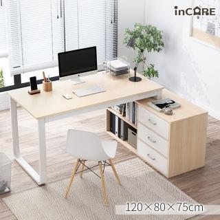 【Incare】北歐現代轉角L型書桌(120*80*75cm)