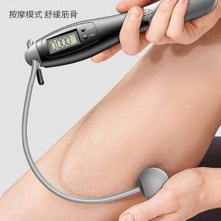 【kingkong】智慧有氧可調節兩用跳繩 電子計數 重訓 休閒運動 競速(有繩+無繩轉軸)
