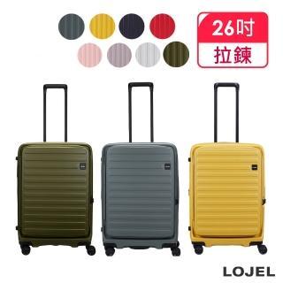 【LOJEL】新 CUBO 前開式擴充 防盜防爆 雙齒拉鍊箱  26吋(行李箱旅行箱/ TSA海關鎖)