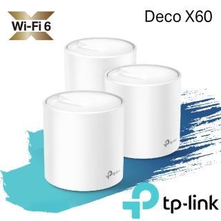 門號購優惠【TP-Link】Deco X60 AX3000 Mesh 雙頻智慧無線網路WiFi 6分享系統網狀路由器(3入)