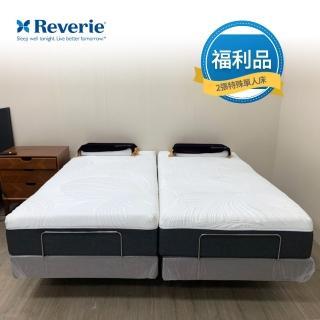 【Reverie 幻知曲】福利品/單人3尺舒適型電動床組(床架+床墊)