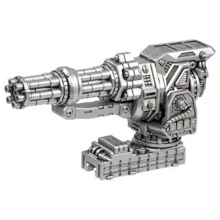 【ZOIDS WILD 洛伊德】洛伊德 ZW46 核心驅動武器 衝擊機關槍(組裝模型)
