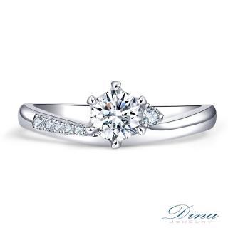 【DINA 蒂娜珠寶】情動 GIA 0.30克拉 E/SI1 求婚鑽戒(鑽石戒指 求婚戒指)
