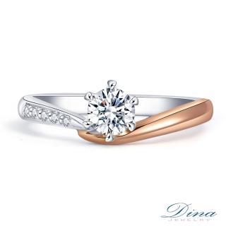 【DINA 蒂娜珠寶】唯愛 GIA 0.30克拉 F/SI1 求婚鑽戒(鑽石戒指 求婚戒指)