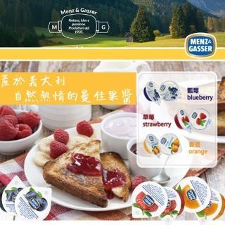 【Menz & Gasser】義大利自然熱情的曼佳果醬14gX200顆(草莓/藍莓/香橙)