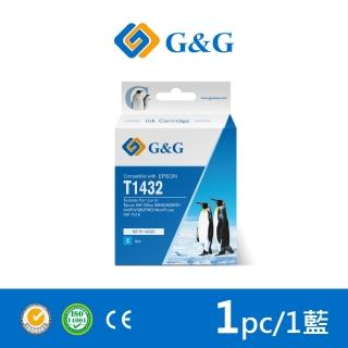 【G&G】for