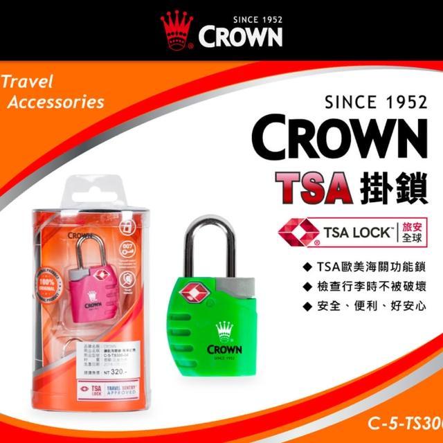 【CROWN