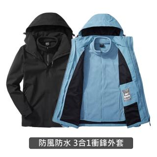 【Alishia】兩件式防風防水戶外衝鋒外套(現+預  黑色/深藍色/紅色/淺藍色/粉紅色/米白色/粉色/果綠)