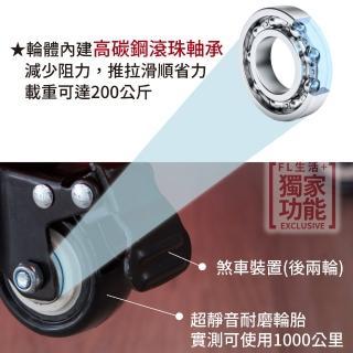 【FL 生活+】重量級六輪機動伸縮折疊手拉車 載重可達200公斤(FL-255)