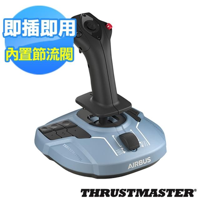 【Thrustmaster】TCA