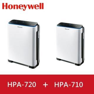限量贈暖暖包【大+小超值組★美國Honeywell】智慧淨化抗敏清淨機 HPA-710WTW + HPA-720WTW