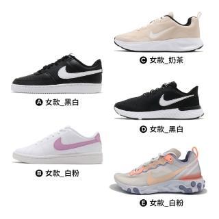 【NIKE 耐吉】男女 慢跑 休閒鞋 多款任選(CD5434001 CU9038101 CT1731100 CZ8590001 BQ2728601 CD7091600)