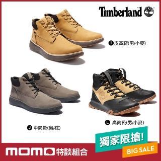 【Timberland】新春推薦-男女款熱銷中筒/高筒/6吋靴(多款任選)/