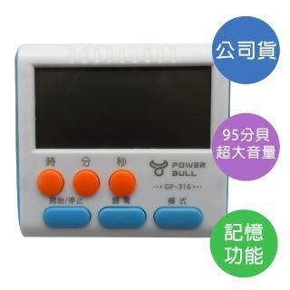 【聖岡Dr.AV】動力公牛 GP-316 24小時 超大螢幕正倒數 計時器(95高分貝 超大聲)