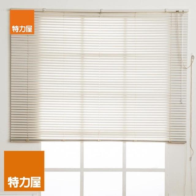 【特力屋】鋁百葉窗