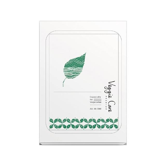 【Veggie Care】素食者綜合補充膠囊(100%純素)