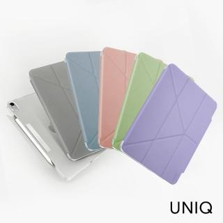 【UNIQ】Camden iPad Air 10.9吋 第4代 抗菌磁吸設計支架多功能透明保護套