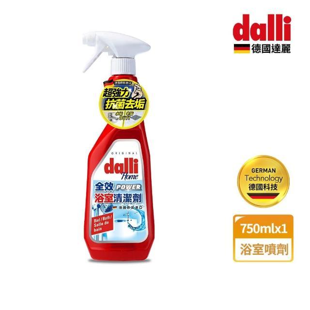 【Dalli德國達麗】全效浴室清潔劑/除霉/除菌/除垢/免刷洗(750ML)/