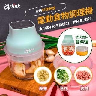 【Arlink】鬆搗菜菜籽