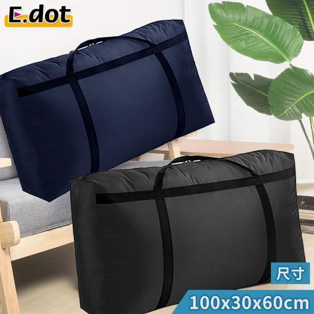 【E.dot】600D加大超耐重防水收納袋(搬家袋)/