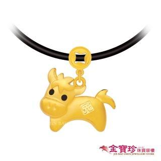 【金寶珍】駿馬-十二生肖金飾墜子0.58錢±0.10(幸運草金飾)