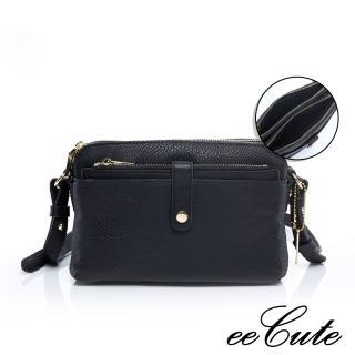 【eeCute】時尚隨身多分層側斜背包組-四色可選(內附薄型皮夾)