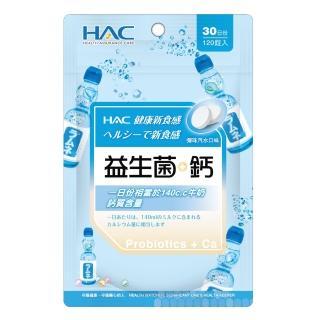 【永信藥品】益生菌+鈣口含錠(120錠/袋)/
