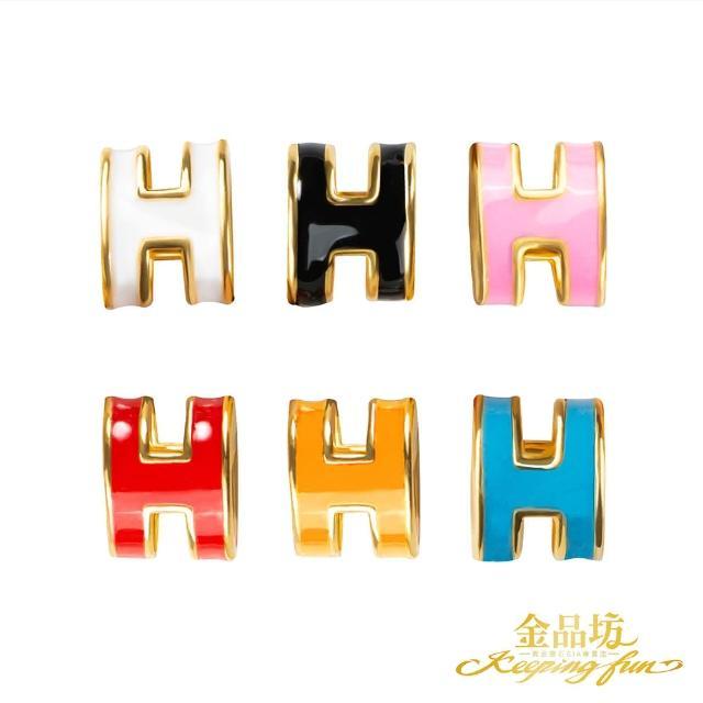 【金品坊】黃金H墜子