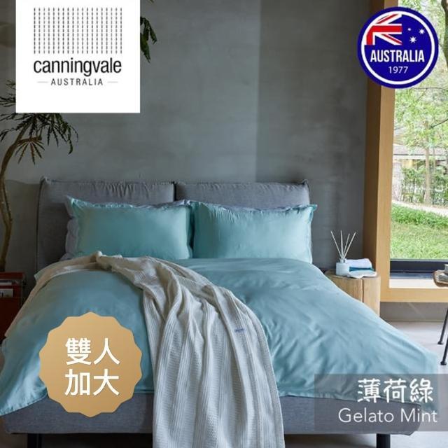 【canningvale】澳洲六星級400織Alessia竹纖維四件式床組-加大雙人(薄荷綠)/