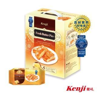 【Kenji 健司】生奶油千層派400g(春節禮盒)