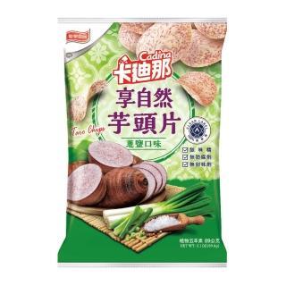 【卡迪那】全天然芋頭片蔥鹽口味(120g)