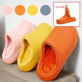 EVA絨毛厚底防水防滑保暖室內拖鞋/