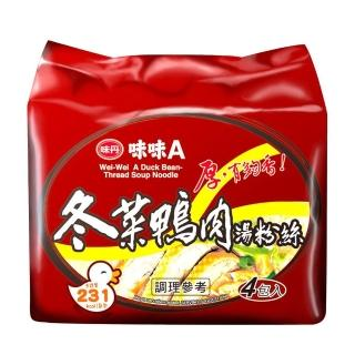 【味丹】味味A冬菜鴨肉湯粉絲4包/袋(味味A)