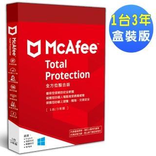 【McAfee】Total Protection 2021全方位整合版 中文(1台3年 盒裝版)