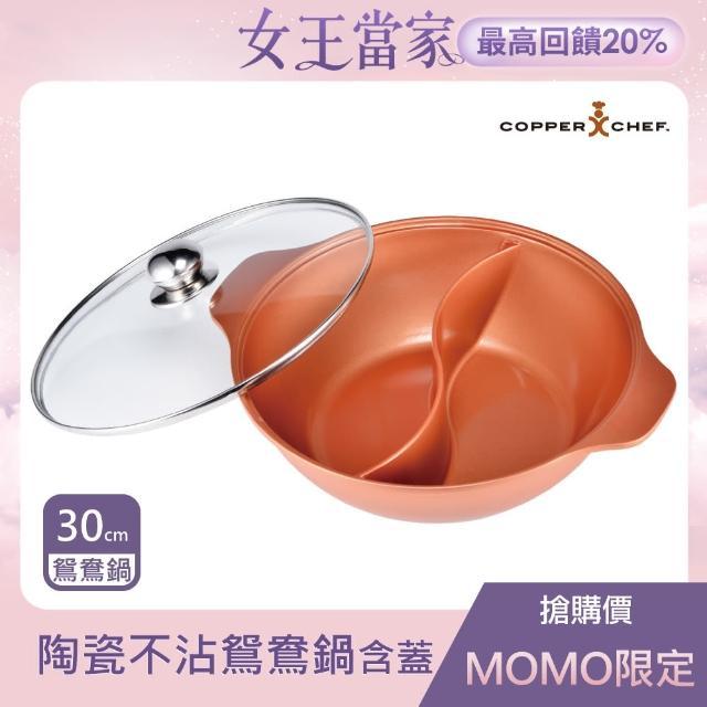 【Copper