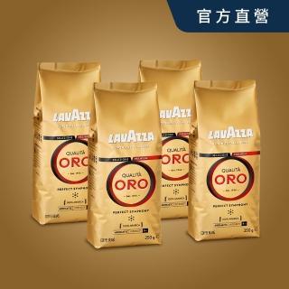 【LAVAZZA】Qualita ORO 金牌特級咖啡豆x4包組(250g/包)