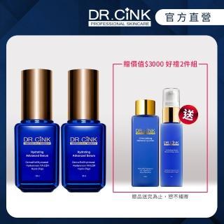 【DR.CINK