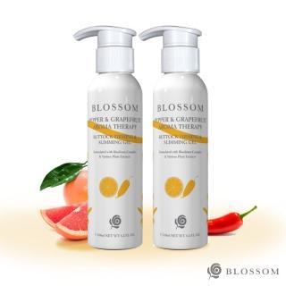 【BLOSSOM】魔椒香柚植萃曲線緊緻美腹凝霜120ML/瓶*2入組(第二代美腹升級版)/
