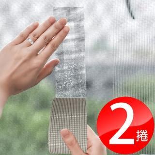 【金德恩】DIY紗窗修補貼/台灣製造/紗網/修補膠帶/紗窗貼(2捲)