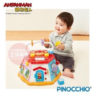 【ANPANMAN 麵包超人】麵包超人 促進發育〜大型趣味嬰兒遊戲盒(8個月-/聲光玩具)