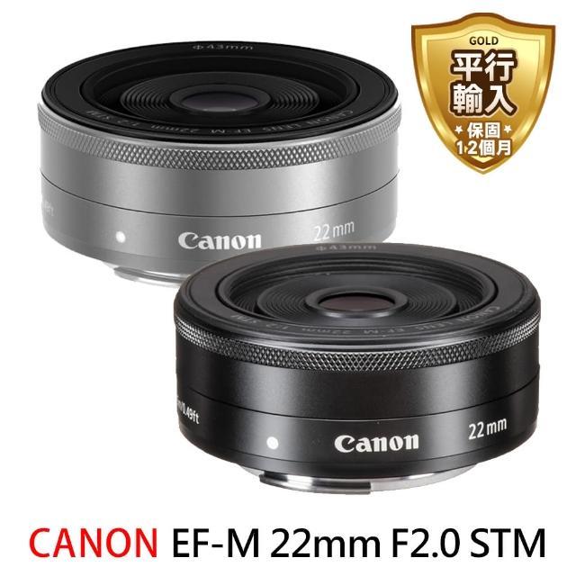 【Canon】EF-M