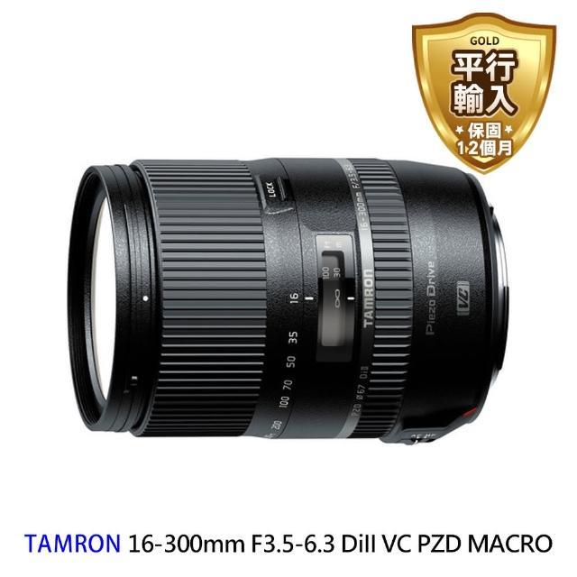 【Tamron】B016