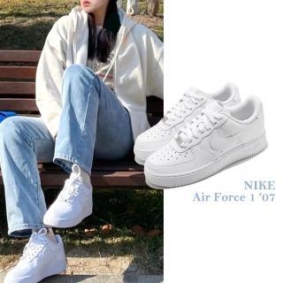 【NIKE 耐吉】休閒鞋 Air Force 1 07 運動 女鞋 經典款 AF1 皮革 質感 簡約 穿搭 全白(DD8959-100)