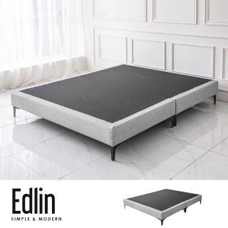 【obis】Edlin 艾德琳雙人7尺床底/貓抓皮(雙人特大6×7尺)