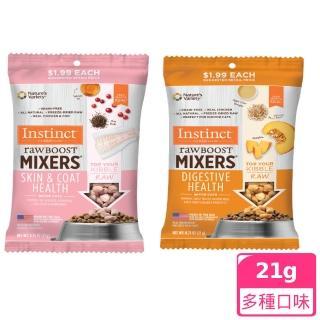 【Instinct 原點】純凍 100%冷凍乾燥零食 全貓 21g(全貓 貓零食 凍乾  肉乾)