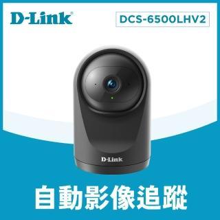【D-Link】DCS-6500LH Full HD迷你旋轉無線網路攝影機